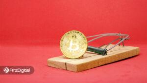 سرقت ۱۶ میلیون دلار بیت کوین با استفاده از یک نسخه جعلی از کیف پول الکتروم