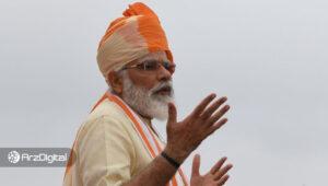 حساب توییتر نخست وزیر هند هک شد؛ درخواست برای ارسال ارزهای دیجیتال