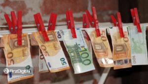 ارزهای دیجیتال به نسبت ارزهای فیات سهمی ناچیز در پولشویی دارند