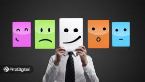 ۱۵ روش برای کنترل احساسات و وسواسهای فکری در طول ترید