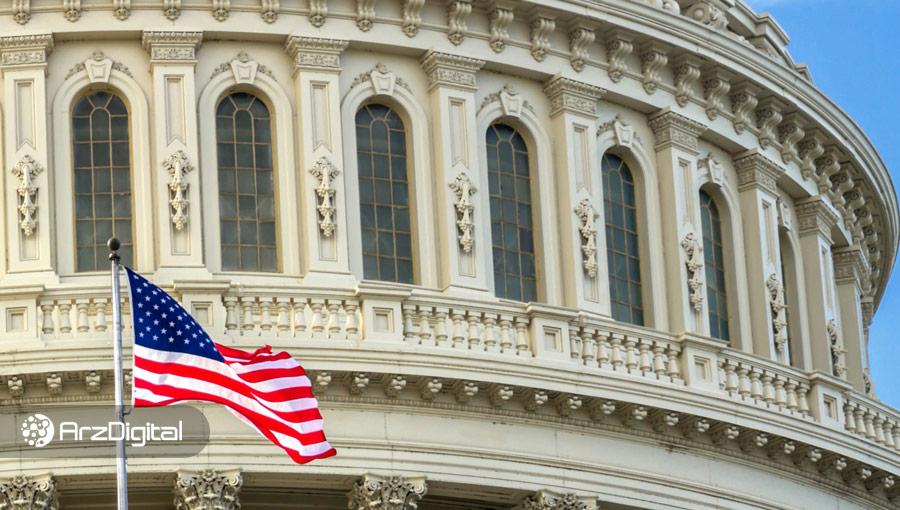 قانونگذاران آمریکایی از دولت خواستند بلاک چین را در حوزه تجارت بررسی کند