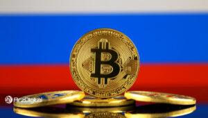 وزارت دارایی روسیه قوانین سختگیرانهای را برای ارزهای دیجیتال اعمال خواهد کرد