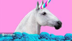 خرید یک توکن دیگر بهجای UNI؛ قیمت توکن Unicorn حدود ۵۰۰,۰۰۰ درصد افزایش یافت!