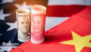 سرمایهگذار بزرگ آمریکایی: در نهایت چیزی جایگزین دلار خواهد شد