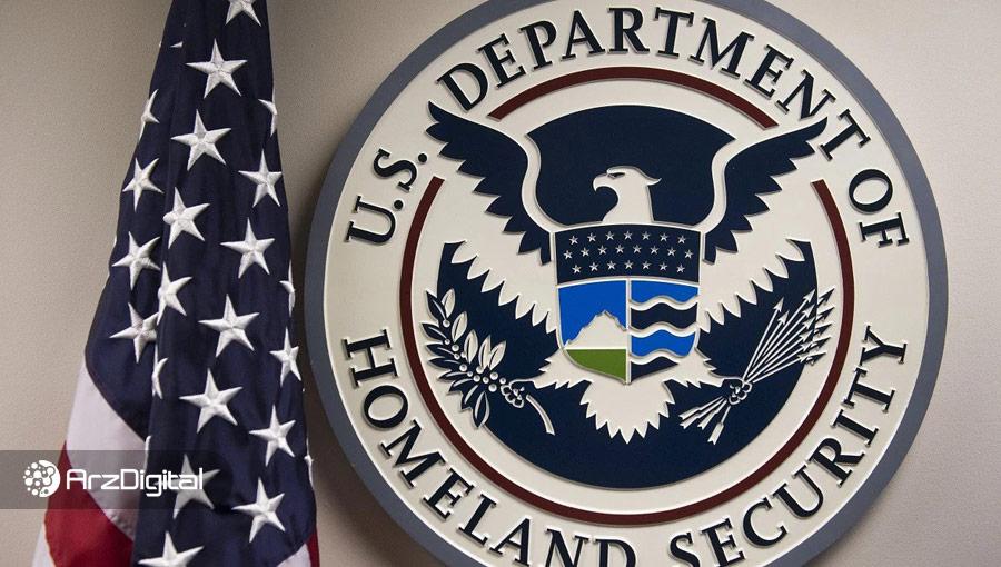 دولت آمریکا از این پس میتواند تراکنشهای مونرو را هم رهگیری کند