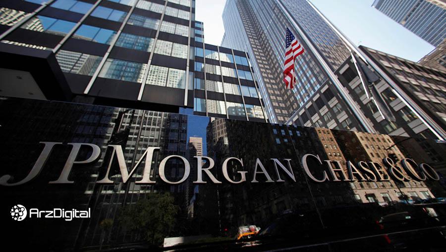 بزرگترین بانک آمریکا: بیت کوین در بلندمدت پتانسیل صعودی زیادی دارد