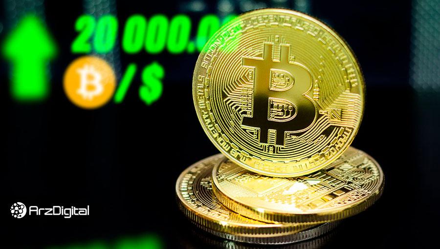 رائول پال: قیمت بیت کوین تا چند ماه دیگر از ۲۰,۰۰۰ دلار عبور خواهد کرد