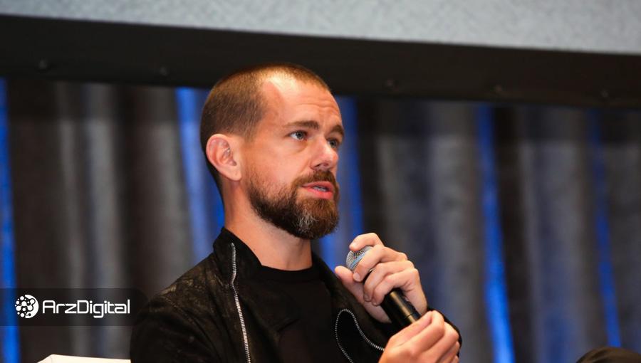 شرکت جک دورسی، مدیرعامل توییتر بیش از ۴,۷۰۰ بیت کوین خریداری کرد