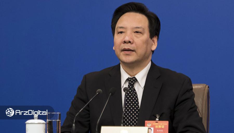معاون بانک مرکزی چین: باید به ارز دیجیتال ملی شتاب بدهیم
