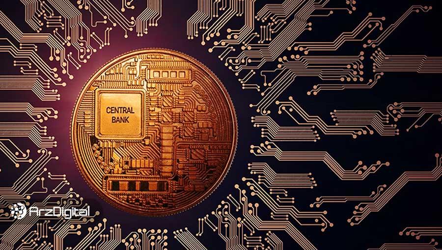 نهادهای اقتصادی جهان بهزودی برای ارزهای دیجیتال ملی استاندارد مشخص تعیین میکنند