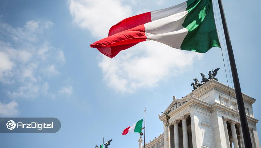 حدود ۱۰۰ بانک ایتالیایی هماکنون با بلاک چین کار میکنند