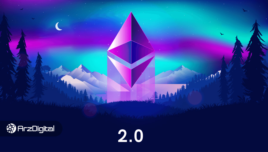 یکی از بخشهای مهم اتریوم ۲.۰ این هفته راهاندازی خواهد شد