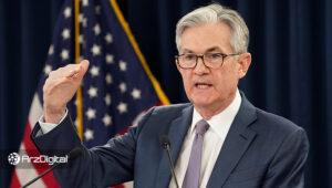 رئیس فدرال رزرو آمریکا: ارز دیجیتال ملی سیستم پرداخت آمریکا را ارتقا میدهد