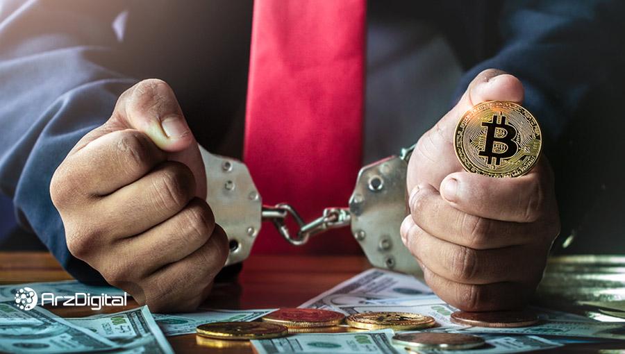 فردی در آمریکا برای کمک به گمکردن رد تراکنشهای بیت کوین به ۶۰ میلیون دلار جریمه محکوم شد