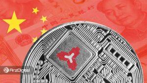 آزمایش ارز دیجیتال چین همچنان ادامه دارد؛ ۸.۸ میلیون یوان دیجیتال خرج شد