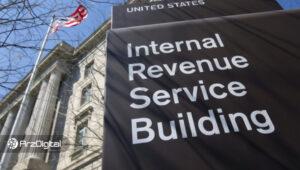 سازمان مالیاتی آمریکا بیش از ۶۰۰,۰۰۰ دلار برای رهگیری تراکنشهای مونرو پرداخت کرد
