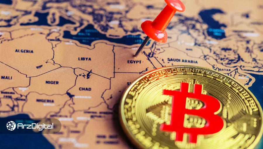 افزایش محبوبیت بیت کوین در مصر در پی بحران اقتصادی در این کشور