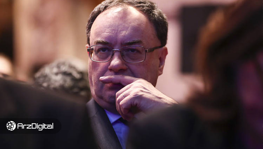 رئیس بانک مرکزی انگلیس: بیت کوین من را «خیلی عصبی» میکند!