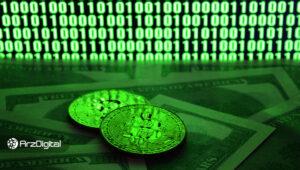 قیمت بیت کوین همچنان در حال اوجگیری؛ ۱۴,۰۰۰ دلار!