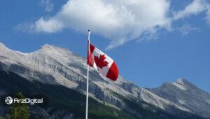 بانک مرکزی کانادا هم برای ارز دیجیتال ملی اقدام کرد