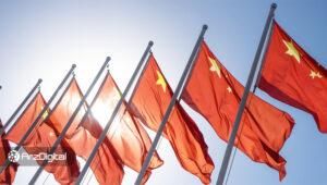 رقم تراکنشهای آزمایشی ارز دیجیتال چین به ۱۶۲ میلیون دلار رسید