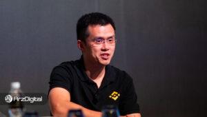 مدیرعامل بایننس: ارزهای دیجیتال ملی میتوانند تهدیدی برای بیت کوین باشند
