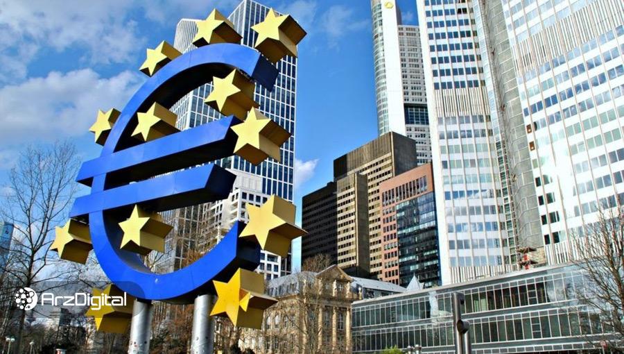 بانک مرکزی اروپا: باید آماده عرضه ارز دیجیتال یورو باشیم!