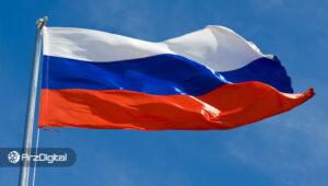 بانک مرکزی روسیه: ارز دیجیتال ملی میتواند ابزاری در مقابل تحریمها باشد