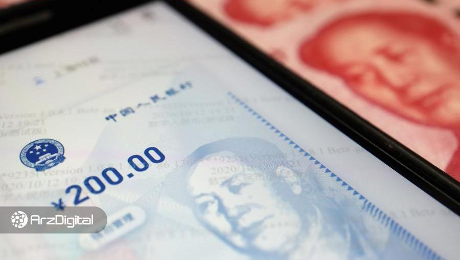 یوان دیجیتال، ارز دیجیتال ملی چین، با ویچت و علیپی کار خواهد کرد