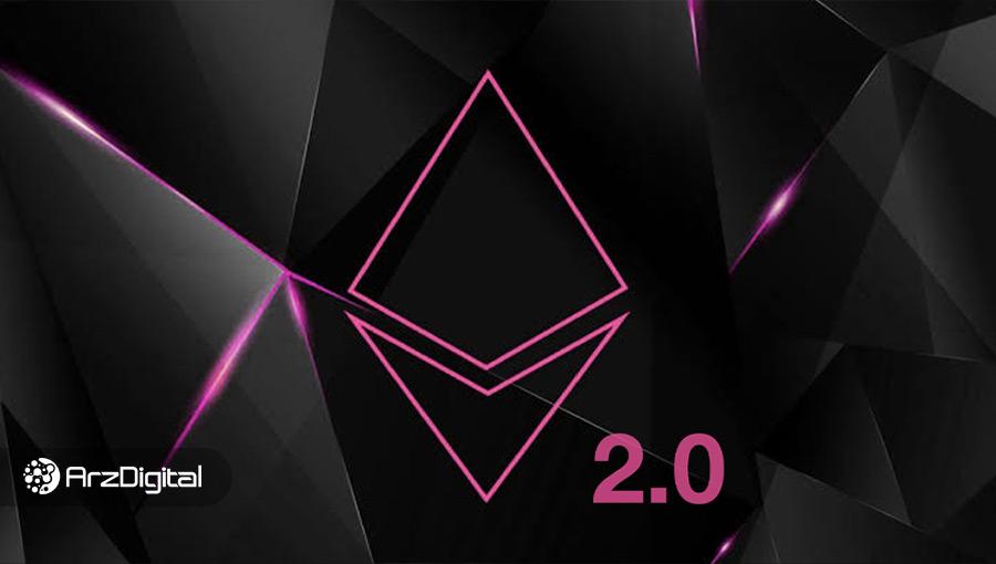 احتمال راهاندازی فاز صفر اتریوم ۲.۰ در سال ۲۰۲۰ افزایش یافت