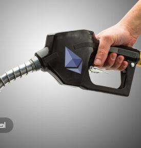 گس (Gas) در اتریوم چیست؟ راهنمای جامع