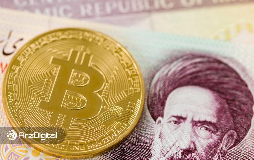 قیمت بیت کوین در ایران هر روز رکوردشکنی میکند!