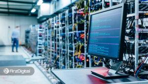 مدیرعامل شرکت توزیع برق البرز: مشکلی برای تامین برق استخراج ارزهای دیجیتال نداریم