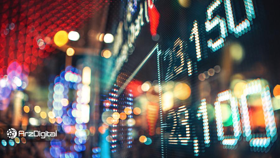 وضعیت بازار: رشد سریع قیمت بیت کوین