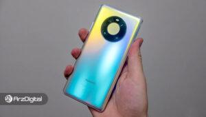 گوشیهای جدید هواوی دارای کیف پول سختافزاری برای ذخیره ارز دیجیتال ملی چین هستند