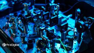 ایران در حال آزمایش رمزنگاری کوانتومی