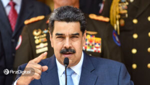 تمام ارزهای دیجیتال در ونزوئلا برای دور زدن تحریم قانونی میشوند