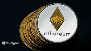 ۵۰,۰۰۰ واحد اتر برای اتریوم ۲.۰ سهامگذاری شده است