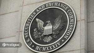 رئیس کمیسیون بورس آمریکا دو ماه دیگر پست خود را ترک میکند