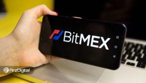 بیتمکس به سرقت بیش از ۴۰۰ میلیون دلار از کاربرانش متهم شد