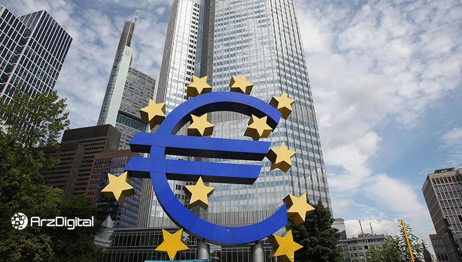 بانک مرکزی اروپا از مردم درباره ارز دیجیتال ملی (یوروی دیجیتال) نظرسنجی میکند
