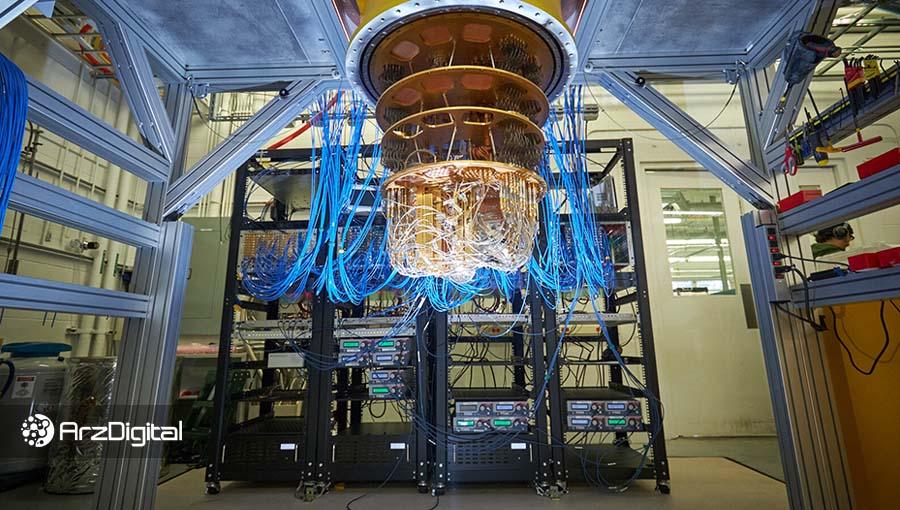 یک دانشمند هشدار داد: ممکن است از کامپیوترهای کوانتومی در ابتدا برای شکستن الگوریتمهای حیاتی بیت کوین استفاده شود