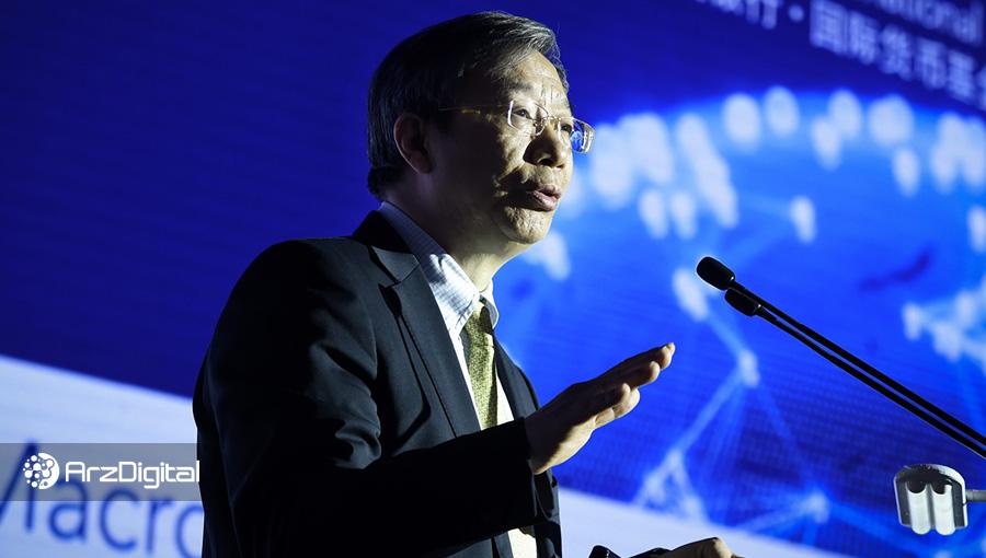 رئیس بانک مرکزی چین: آزمایش ارز دیجیتال ملی موفقیتآمیز بود