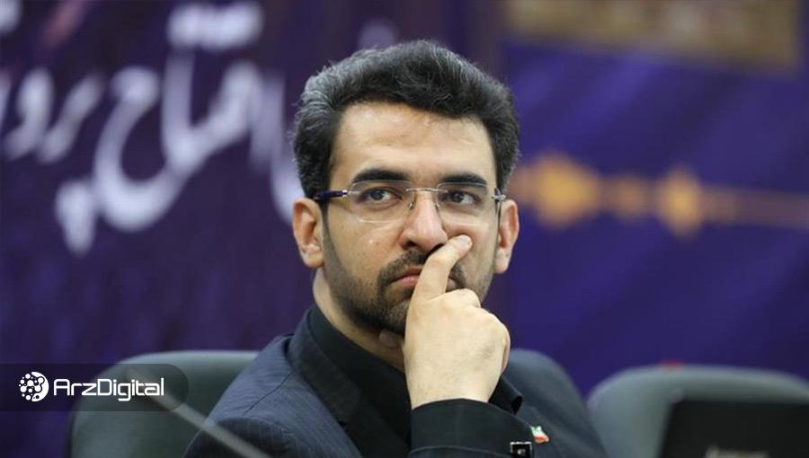 برگزاری انتخابات نظام صنفی رایانهای ایران با بلاک چین