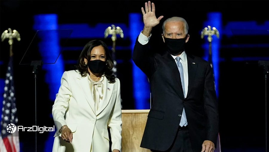 جو بایدن پیروز انتخابات آمریکا؛ تاثیر او بر ارزهای دیجیتال هنوز مشخص نیست