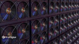 فروش عمده دستگاههای جدید استخراج به پایان رسید؛ عرضه بعدی چند ماه دیگر
