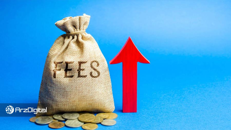 کارمزدهای بیت کوین در بالاترین سطوح تاریخ؛ ۱۴ دلار برای هر تراکنش!