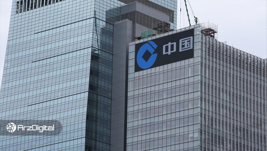 دومین بانک بزرگ جهان اوراق قرضه قابلمعامله با بیت کوین عرضه خواهد کرد