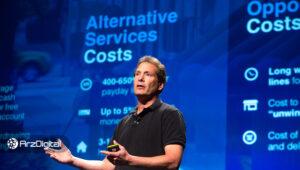 مدیرعامل پی پل: به آینده بیت کوین بهعنوان یک ارز خوشبین هستم
