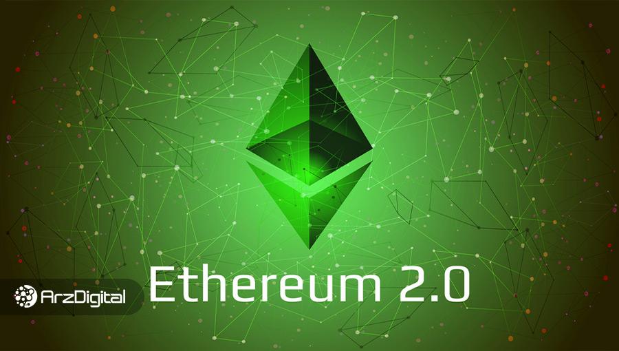 توسعهدهندگان اتریوم خبر دادند: به راهاندازی اتریوم ۲.۰ خیلی نزدیک هستیم